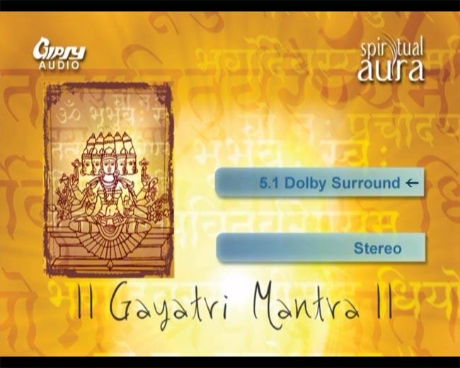 Gayatri Mantra[DVD] 3 -