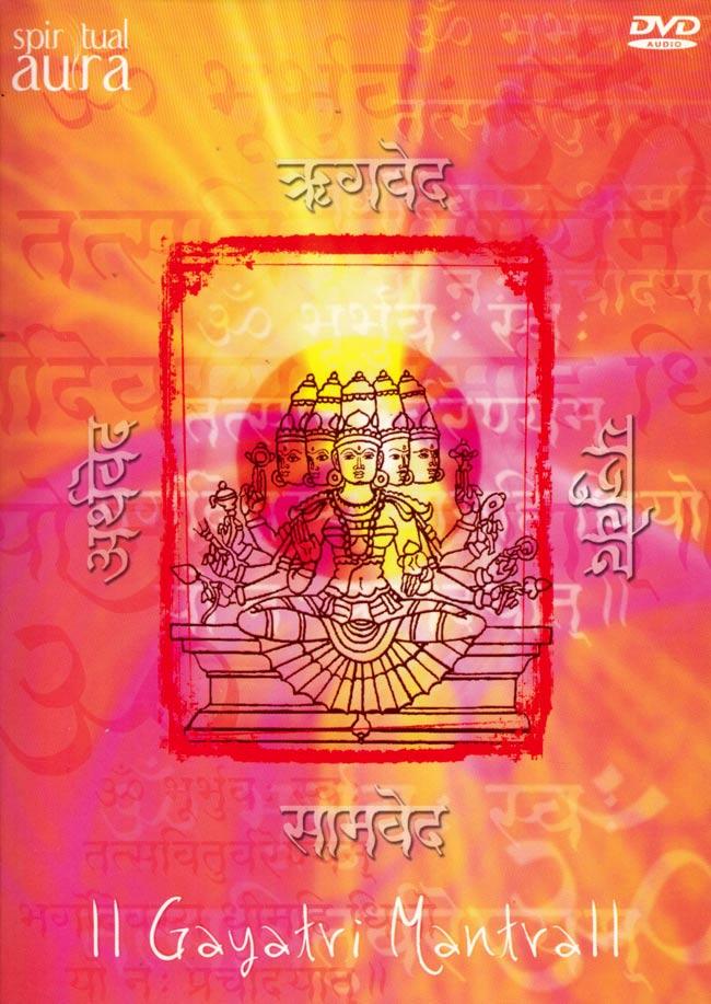 Gayatri Mantra[DVD]の写真