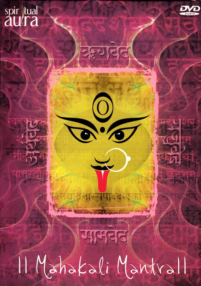 Mahakari Mantra[DVD]の写真