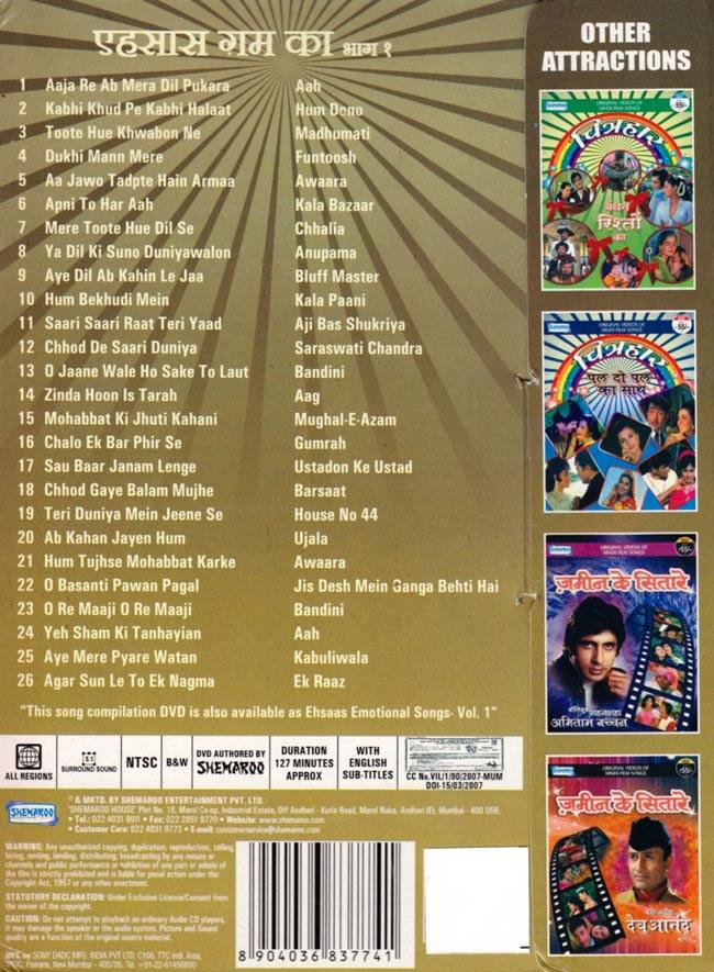 CHITRAHAAR - 古典インド映画ベスト盤 Vol.4 2 -