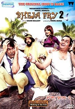 BHEJA FRY 2[DVD](DVD-1298)