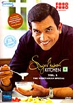 Sanjeev Kapoors Kitchen - Vol.1 (The Vegetarian Special)