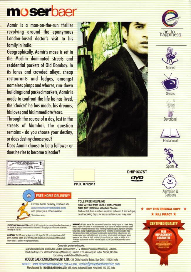 AAMIR[DVD] 2 -