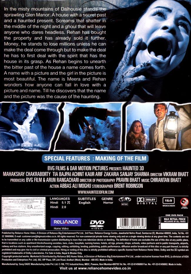 HOUNTED 3D[DVD] 2 -