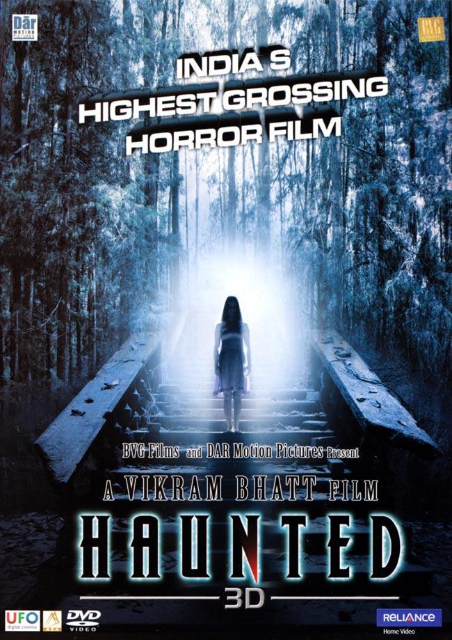 HOUNTED 3D[DVD]の写真