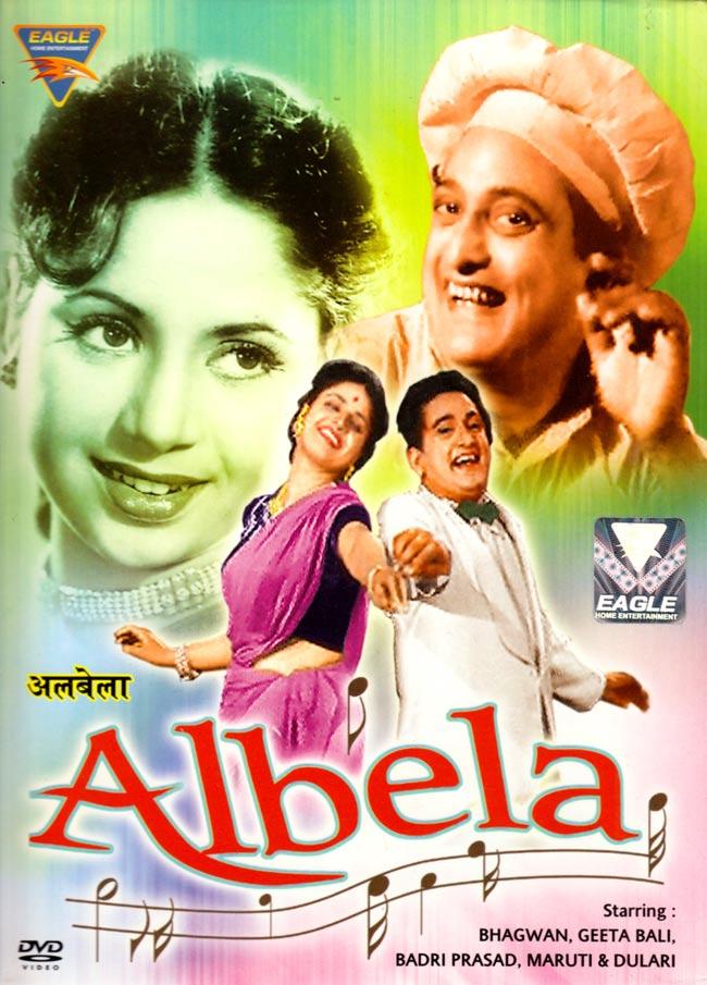 Albela(1951)[DVD]の写真