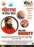 YOG For OBESITY [DVD]