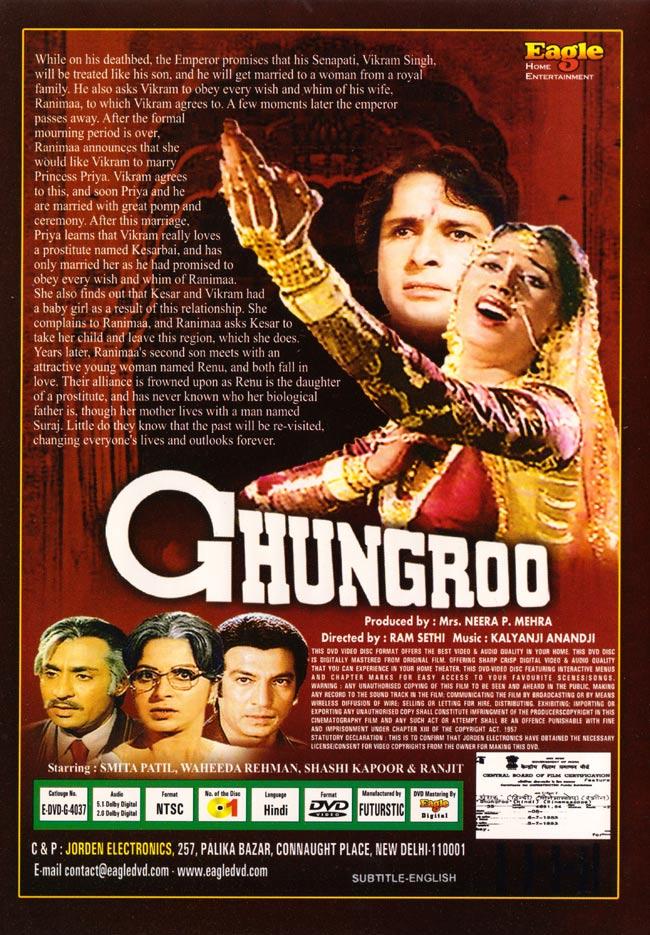 GHUNGROO[DVD] 2 -