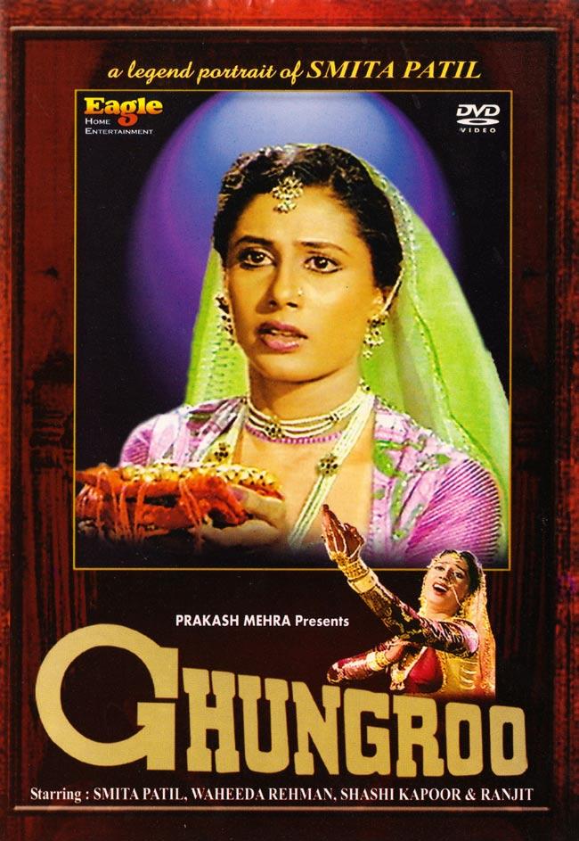 GHUNGROO[DVD]の写真