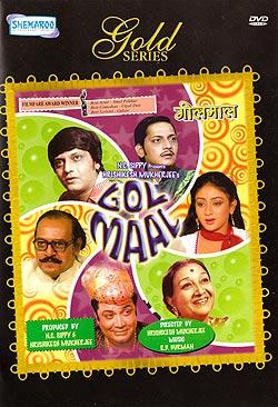 GOLMAAL [DVD](DVD-1349)