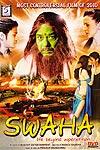 SWAHA [DVD]