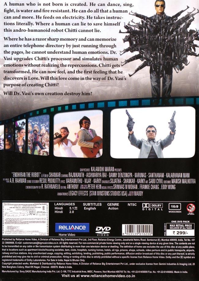 [ヒンディ吹替え版]Enthiran - ROBOT[DVD](邦題:ロボット) 2 -