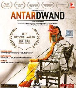 ANTARDWAND【ティラキタ日本語字幕】[DVD](DVD-1354)