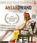 ANTARDWAND【ティラキタ日本語字幕】[DVD]の商品写真