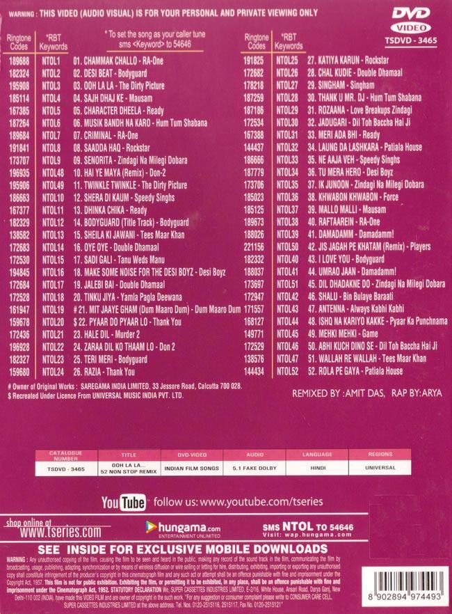52 non Stop Remix[DVD] 2 -