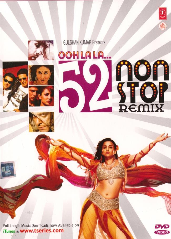 52 non Stop Remix[DVD]の写真