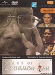 Diary of a Common Man[DVD]