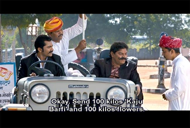 Chaar Din Ki Chandni[DVD] 3 -