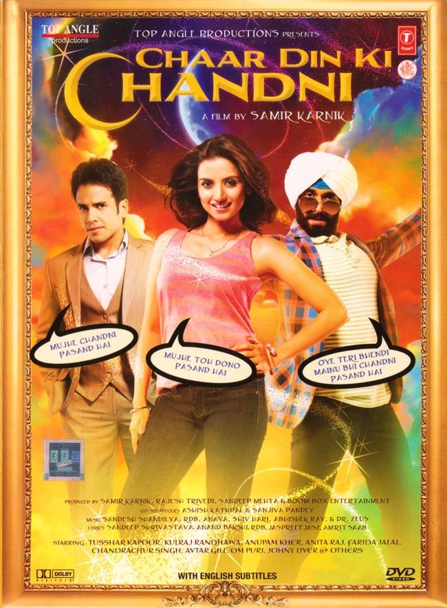 Chaar Din Ki Chandni[DVD]の写真