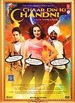 Chaar Din Ki Chandni[DVD]の商品写真