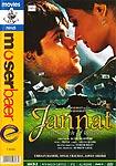Jannat[DVD]の商品写真