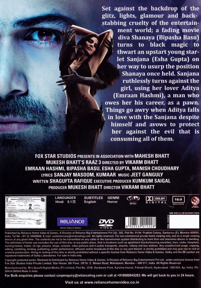 RAAZ 3 [DVD] 2 - ジャケット裏です