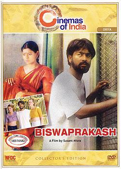 BISWAPRAKASH【オリヤー語映画】(DVD-1425)