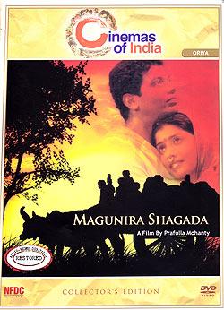MAGUNIRA SHAGADA【オリヤー語映画】(DVD-1427)