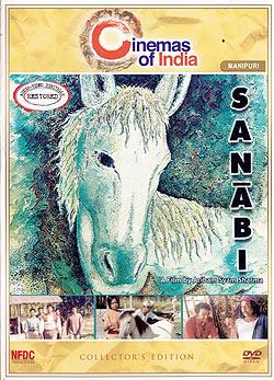 SANABI【マニプリ語映画】(DVD-1428)