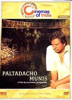 PALTADACHO MUNIS【コンカニ語映画】(DVD-1430)