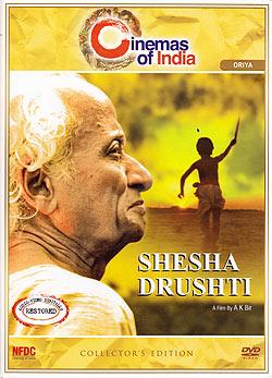 SHESHA DRUSHTI【オリヤー語映画】(DVD-1431)