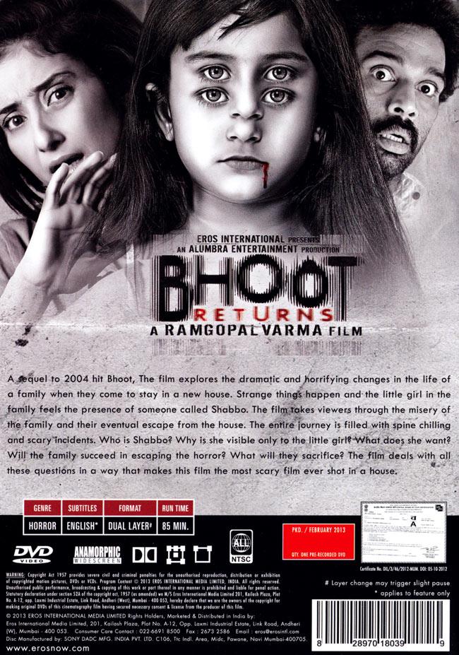 BHOOT RETURNS[DVD] 2 - ジャケット裏です