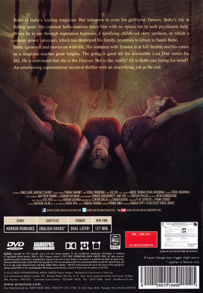 Ek Thi Daayan[DVD] 2 - ジャケット裏です
