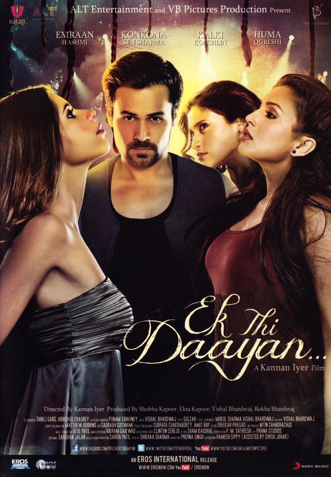 Ek Thi Daayan[DVD]の写真
