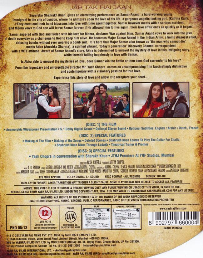 ワケありJAB TAK HAI JAAN【ティラキタ日本語字幕】[DVD 3枚組][インド品質] 2 - ジャケット裏です