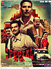 SPECIAL 26[DVD]
