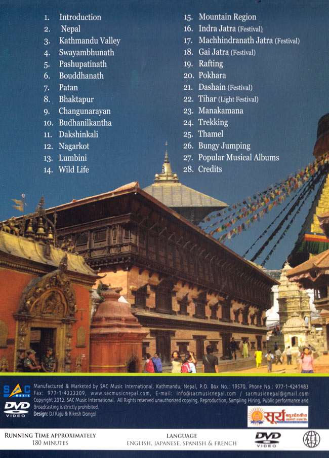TRAVELS IN NEPAL[DVD] 2 - 裏面のジャケットです