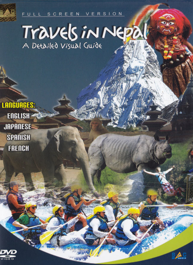 TRAVELS IN NEPAL[DVD]の写真