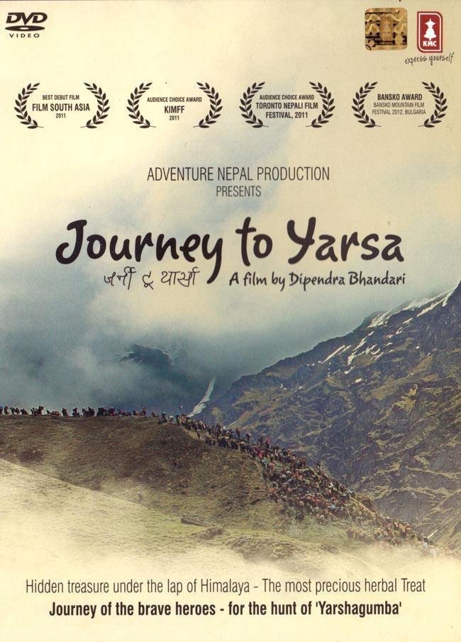 Journey to Yarsa[DVD]の写真