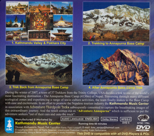 ADVENTURE ANNAPURNA - A Complate Visual Guide[DVD] 2 - 裏面のジャケットです