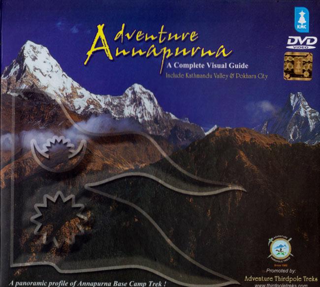 ADVENTURE ANNAPURNA - A Complate Visual Guide[DVD]の写真