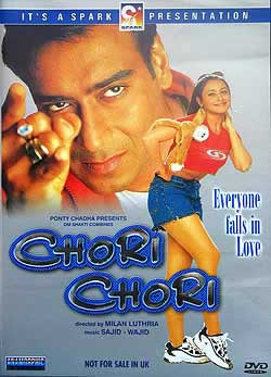 CHORI CHIRI[元レンタル品]の写真