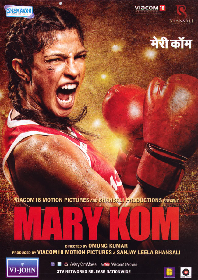 MARY KOM[DVD]の写真