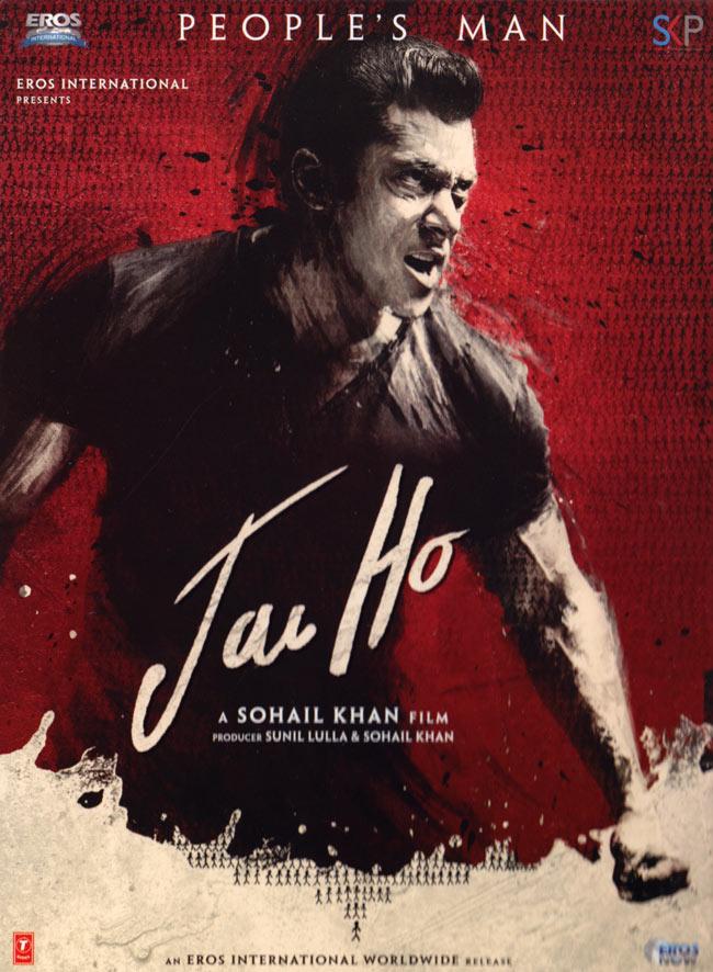 Jai Ho[DVD]の写真