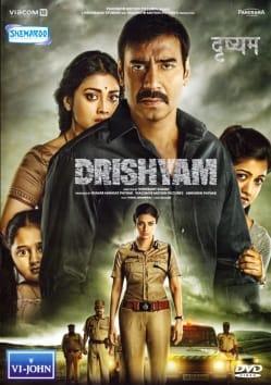 DRISHYAM[DVD](DVD-1487)