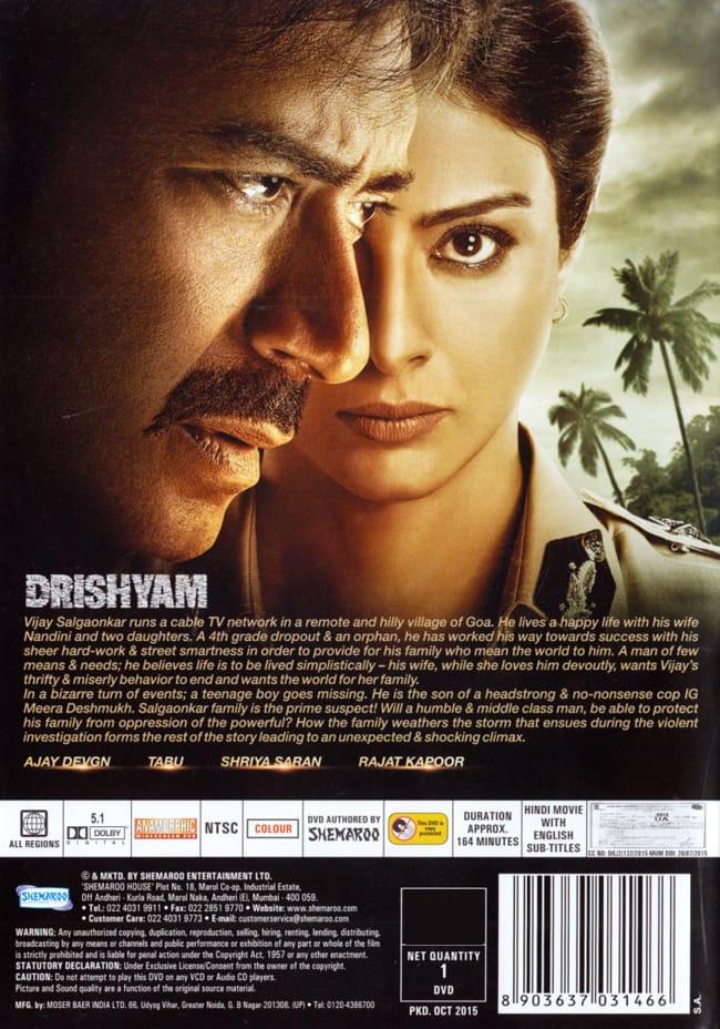 DRISHYAM[DVD]の写真2 -