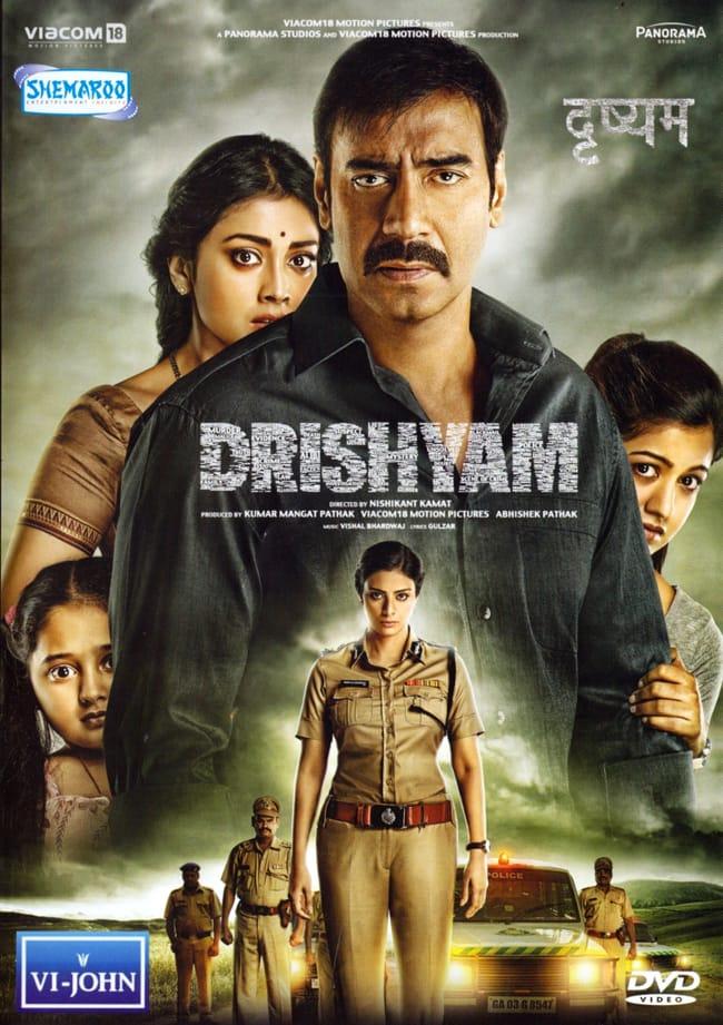 DRISHYAM[DVD]の写真