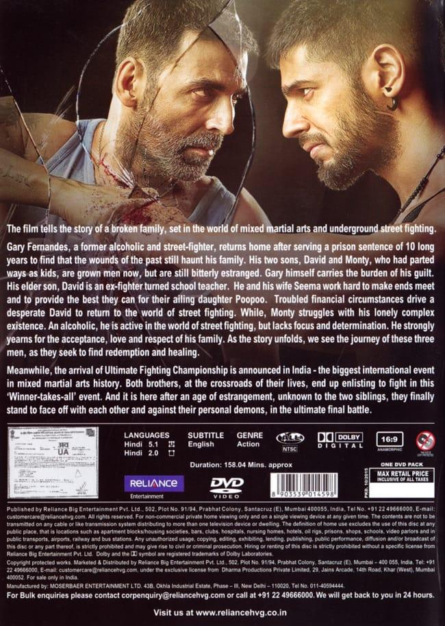 BROTHERS[DVD]の写真2 -