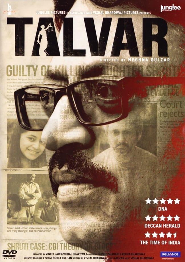 TALVAR[DVD]の写真