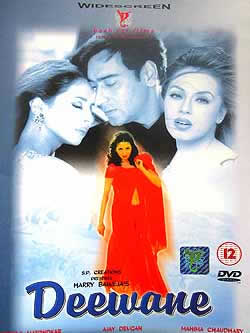 Deewane(DVD-151)